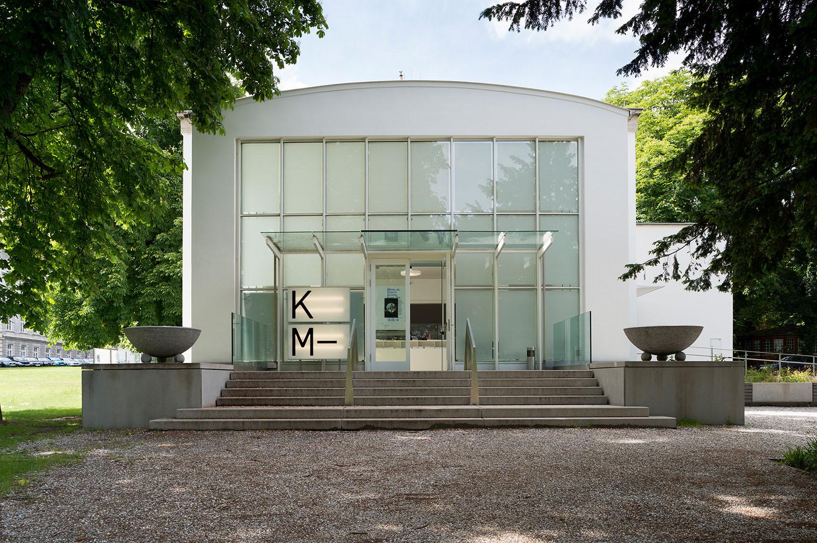 graz-kunstlerhaus-halle-fur-kunst-medien2